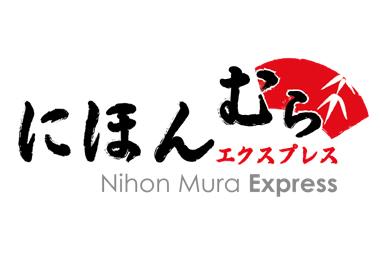 Nihon-Mura-Express