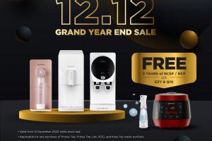 Cuckoo promotion December 2020