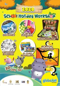 Global Art School Holiday Workshop 2020